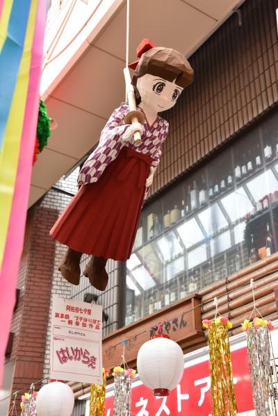 七夕まつり2017_4