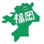 hukuoka20160213