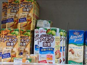 almondmilkpack3