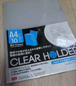 clearfile1_R