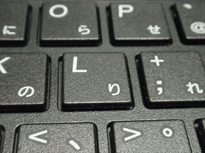 ノート パソコン キーボード 掃除